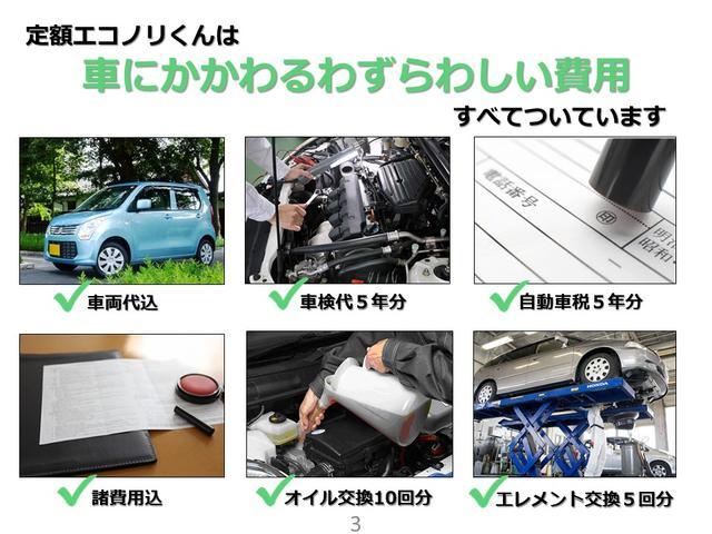 L レーダーブレーキ 4WD CDプレーヤー 車検R3年5月(4枚目)