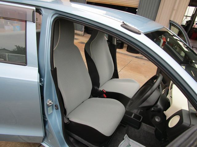 L レーダーブレーキ 4WD CDプレーヤー 車検R3年5月(18枚目)