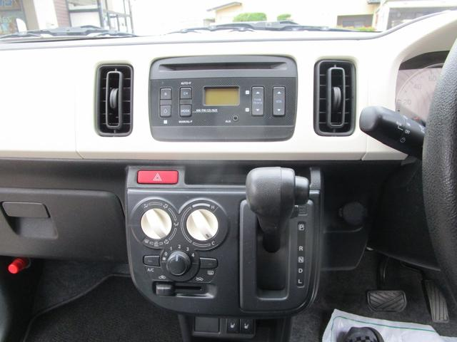 L レーダーブレーキ 4WD CDプレーヤー 車検R3年5月(20枚目)