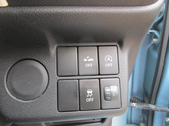 L レーダーブレーキ 4WD CDプレーヤー 車検R3年5月(21枚目)
