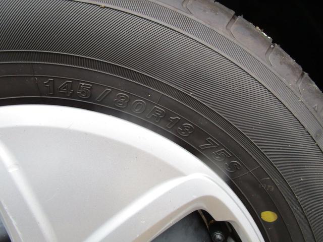 L レーダーブレーキ 4WD CDプレーヤー 車検R3年5月(24枚目)