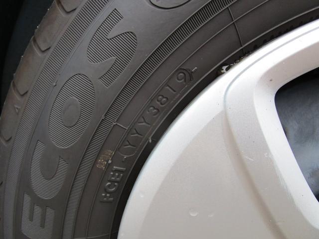 L レーダーブレーキ 4WD CDプレーヤー 車検R3年5月(25枚目)
