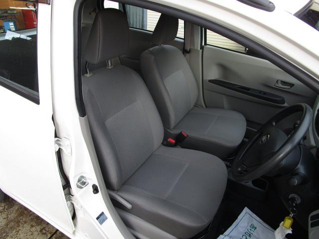 新車・中古車・車検・板金・保険・ボディーコティングと車のことならなんでもおまかせください。1級整備士のいるお店で、お車購入後もバッチリサポート♪