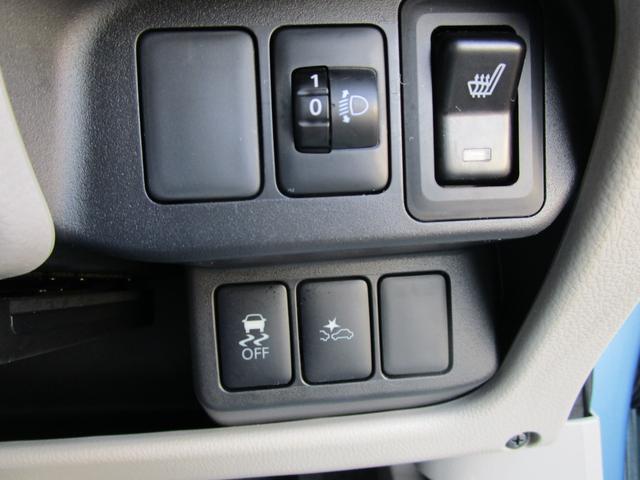 M e-アシスト 4WD SDナビ フルセグTV ETC シートヒーター キーレス アイドリングストップ 寒冷地仕様 横滑り防止 衝突被害軽減ブレーキ(15枚目)