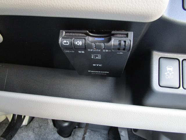 M e-アシスト 4WD SDナビ フルセグTV ETC シートヒーター キーレス アイドリングストップ 寒冷地仕様 横滑り防止 衝突被害軽減ブレーキ(19枚目)