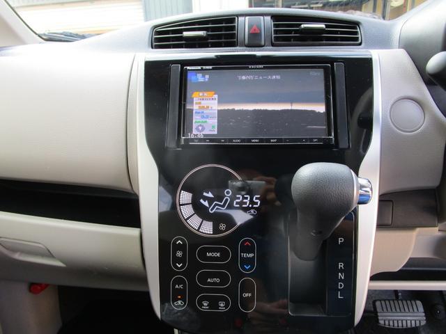 M e-アシスト 4WD SDナビ フルセグTV ETC シートヒーター キーレス アイドリングストップ 寒冷地仕様 横滑り防止 衝突被害軽減ブレーキ(21枚目)