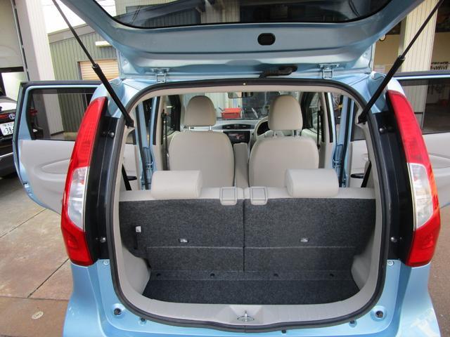 M e-アシスト 4WD SDナビ フルセグTV ETC シートヒーター キーレス アイドリングストップ 寒冷地仕様 横滑り防止 衝突被害軽減ブレーキ(24枚目)