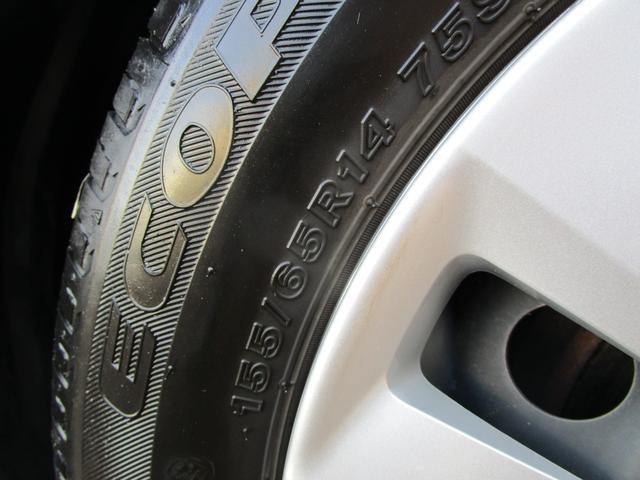 M e-アシスト 4WD SDナビ フルセグTV ETC シートヒーター キーレス アイドリングストップ 寒冷地仕様 横滑り防止 衝突被害軽減ブレーキ(28枚目)
