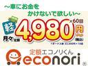 L ETC CDプレーヤー キーレス 車検R3年8月まで(2枚目)