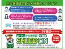 L シートヒーター CD 修復歴無 アイドリングストップ(5枚目)