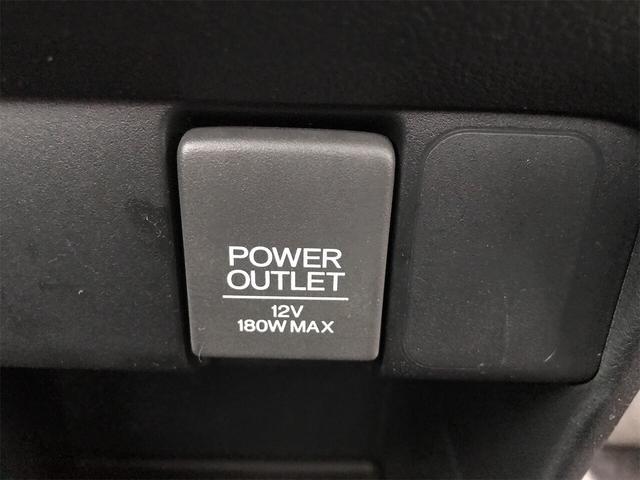 「ホンダ」「N-BOX」「コンパクトカー」「神奈川県」の中古車38