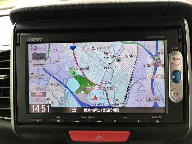 「ホンダ」「N-BOX」「コンパクトカー」「神奈川県」の中古車39