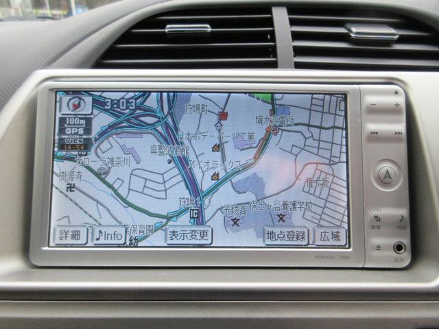 「トヨタ」「ラクティス」「ミニバン・ワンボックス」「神奈川県」の中古車15