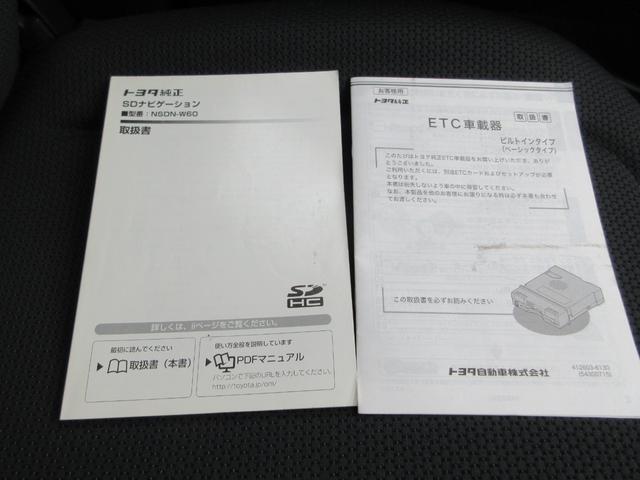「トヨタ」「ラクティス」「ミニバン・ワンボックス」「神奈川県」の中古車39