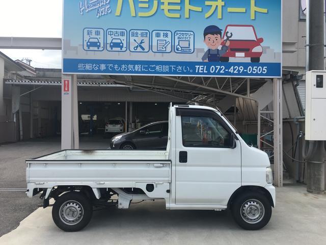 「ホンダ」「アクティトラック」「トラック」「大阪府」の中古車4