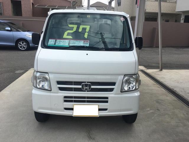 「ホンダ」「アクティトラック」「トラック」「大阪府」の中古車10