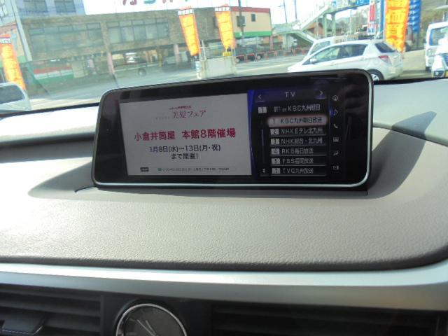 「レクサス」「RX」「SUV・クロカン」「福岡県」の中古車8