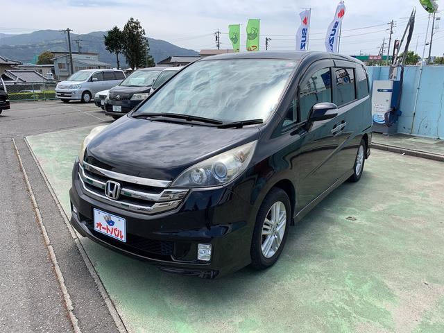 「ホンダ」「ステップワゴン」「ミニバン・ワンボックス」「長野県」の中古車7