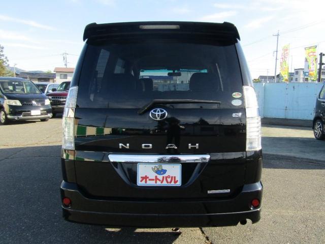 「トヨタ」「ノア」「ミニバン・ワンボックス」「長野県」の中古車3