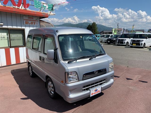 「スバル」「ディアスワゴン」「コンパクトカー」「長野県」の中古車6