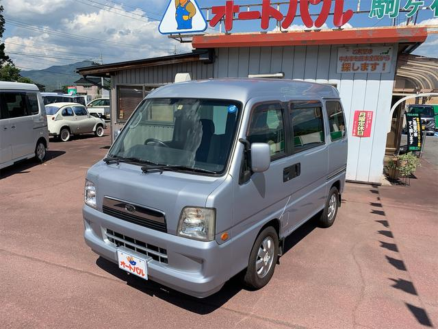 「スバル」「ディアスワゴン」「コンパクトカー」「長野県」の中古車7