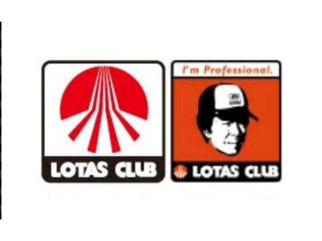 ラジオ福島のお馴染みのロータスクラブ加盟店全国1600社ネットワークでお客様をサポートします!!