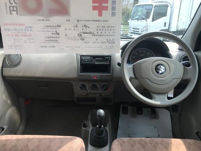 X 5速MT キーレス 盗難防止システム 両席エアバッグ(13枚目)