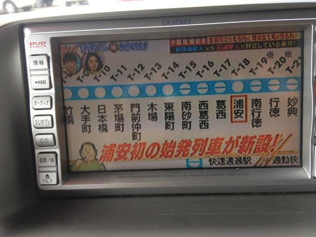 A 4WD DVDナビ ETC CD 左側電動スライドドア(12枚目)