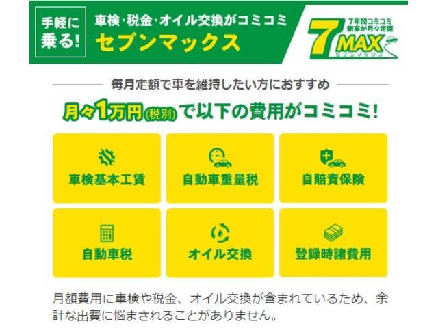 ハイブリッドMZ AW アイドリングストップ 1オーナー DVD スマートキー ナビTV 盗難防止システム 4WD オートエアコン シートヒータ メモリナビ(3枚目)