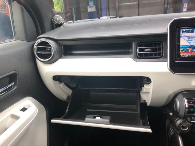 ハイブリッドMZ AW アイドリングストップ 1オーナー DVD スマートキー ナビTV 盗難防止システム 4WD オートエアコン シートヒータ メモリナビ(28枚目)