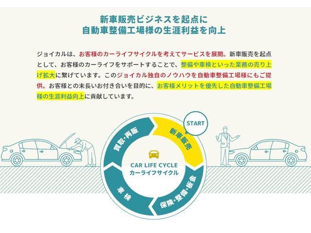 ハイブリッドMZ AW アイドリングストップ 1オーナー DVD スマートキー ナビTV 盗難防止システム 4WD オートエアコン シートヒータ メモリナビ(34枚目)