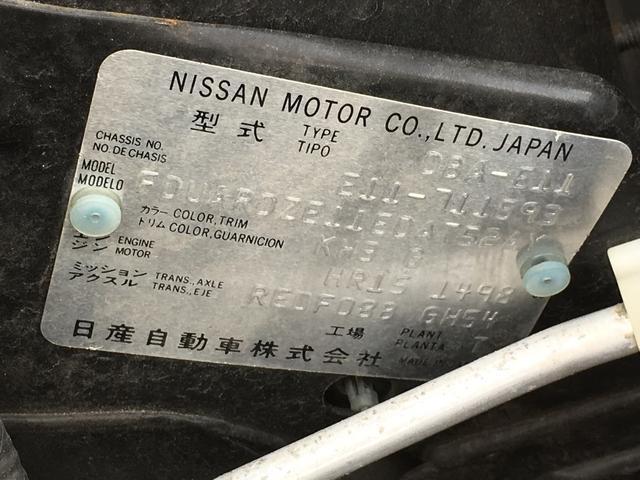 「日産」「ノート」「コンパクトカー」「兵庫県」の中古車44