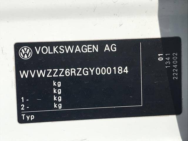 「フォルクスワーゲン」「VW ポロGTI」「コンパクトカー」「兵庫県」の中古車42