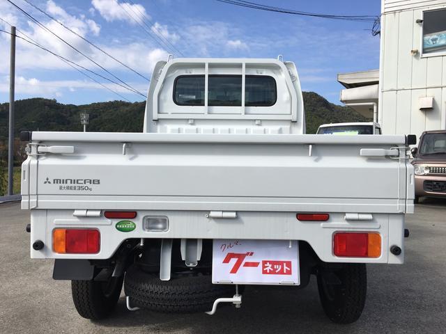 「三菱」「ミニキャブトラック」「トラック」「兵庫県」の中古車10