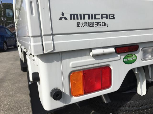 「三菱」「ミニキャブトラック」「トラック」「兵庫県」の中古車29