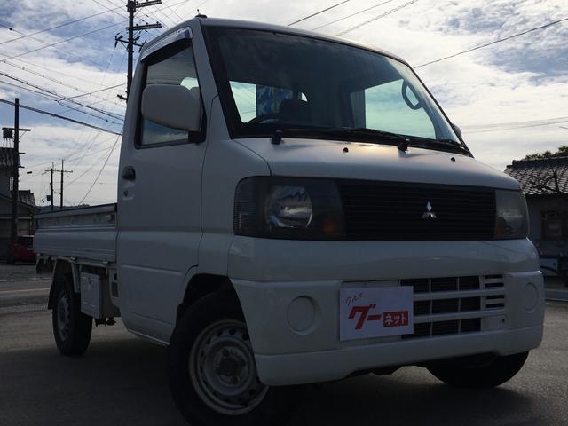 「三菱」「ミニキャブトラック」「トラック」「兵庫県」の中古車6