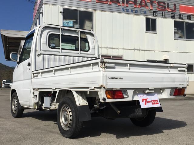「三菱」「ミニキャブトラック」「トラック」「兵庫県」の中古車8