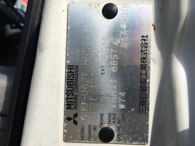 「三菱」「ミニキャブトラック」「トラック」「兵庫県」の中古車26
