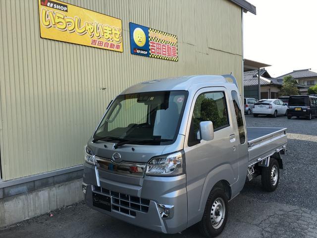 「ダイハツ」「ハイゼットトラック」「トラック」「埼玉県」の中古車2