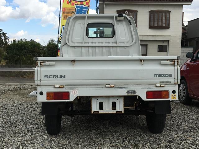 「マツダ」「スクラムトラック」「トラック」「埼玉県」の中古車4