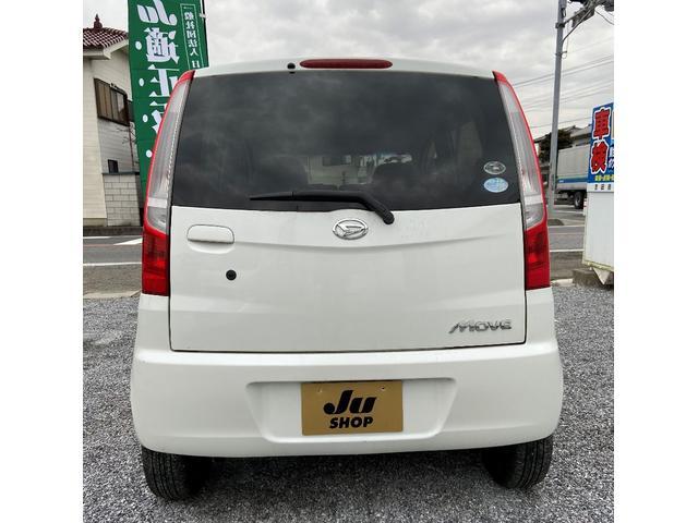 「ダイハツ」「ムーヴ」「コンパクトカー」「埼玉県」の中古車3