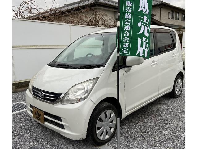 「ダイハツ」「ムーヴ」「コンパクトカー」「埼玉県」の中古車7