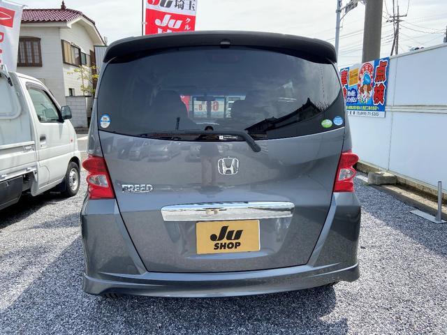 「ホンダ」「フリード」「ミニバン・ワンボックス」「埼玉県」の中古車3