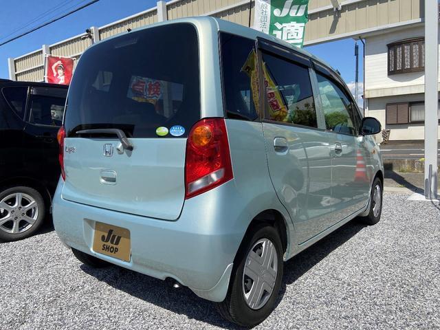 「ホンダ」「ライフ」「コンパクトカー」「埼玉県」の中古車8