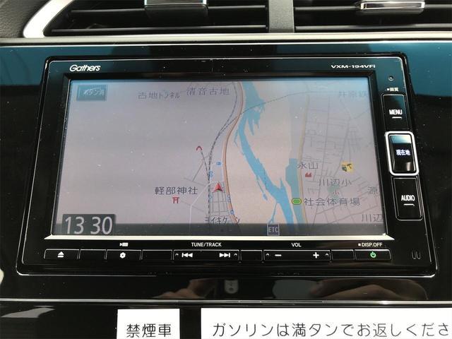「ホンダ」「シャトル」「ステーションワゴン」「岡山県」の中古車5