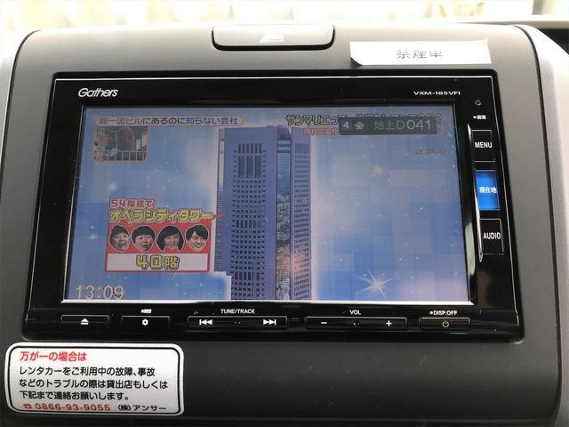 「ホンダ」「フリード」「ミニバン・ワンボックス」「岡山県」の中古車25