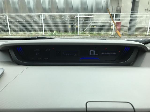 「ホンダ」「フリード」「ミニバン・ワンボックス」「岡山県」の中古車61