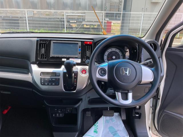 「ホンダ」「N-WGN」「コンパクトカー」「岡山県」の中古車4