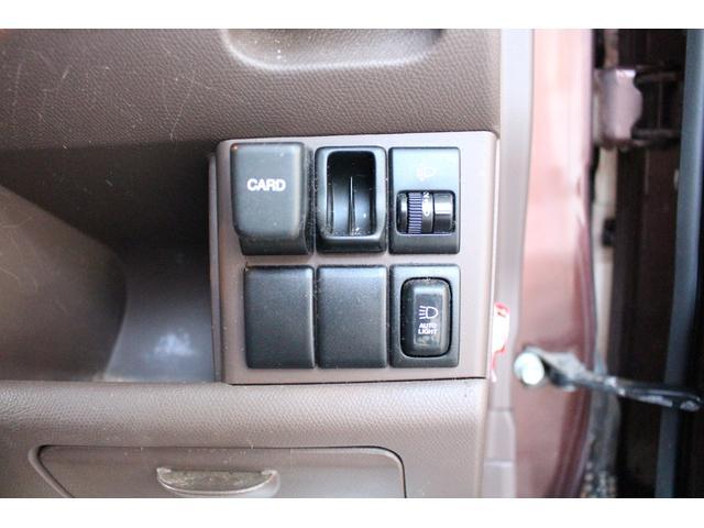 「スズキ」「MRワゴン」「コンパクトカー」「千葉県」の中古車14