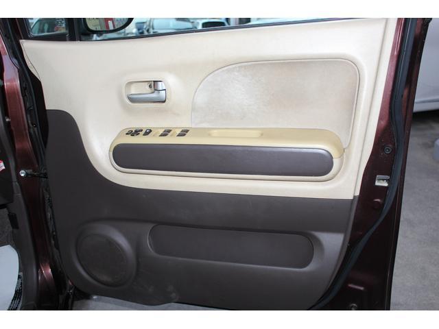 「スズキ」「MRワゴン」「コンパクトカー」「千葉県」の中古車23